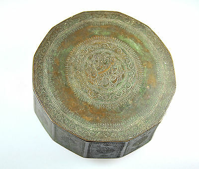 Antique Islamic Qajar Persian Engraving Arabic Bronze Copper Box Case 18-19Th C