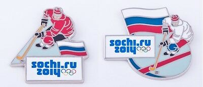 SALE  OR BEST OFFER !!! Sochi 2014 Olympic pin badge hockey forward