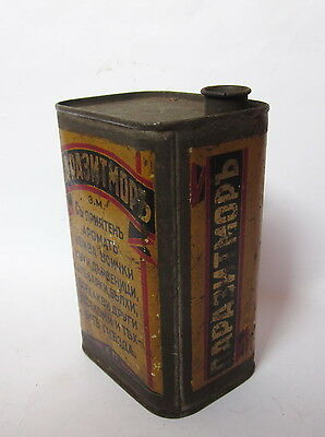 Antique Royal Bulgarian Pharmaceutical Litho Tin Can Bottle - Empty