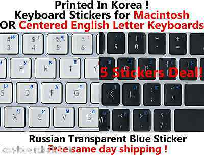 5 pack Hebrew opaque Keyboard Stickers for Mac//Apple or Windows Centered Key