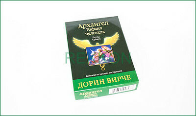 Doreen Virtue Archangel Angel Therapy Oracle Cards Kit with Full Instruction RUS