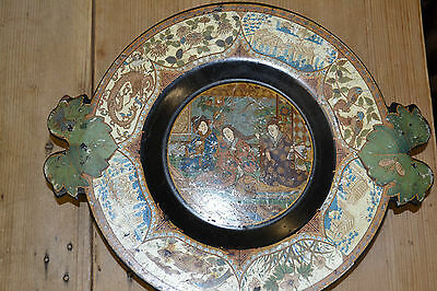 Antique late 19th century Chinese papier mache plate ,highly decorated, c1880