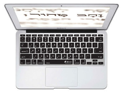 """KB Covers HEB-M-CB-2 Macbook Air 13"""" Hebrew Keyboard Cover - NEW"""