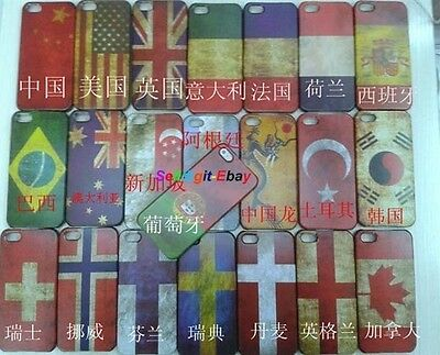 20PCS/Lot Mixed Flags Design Deluxe Hard Cover Case for iPhone 5S & 5