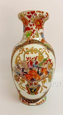 Hand Painted enamelled Yi Qian Tang Vase with Marks and Signature