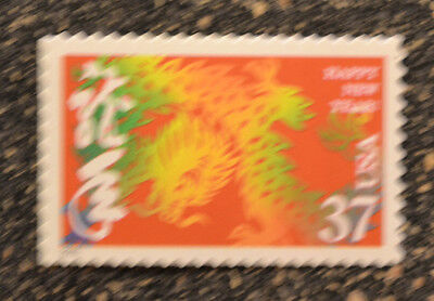 2005USA #3895e 37c Chinese Happy New Year of Dragon - Single From Sheet Mint NH