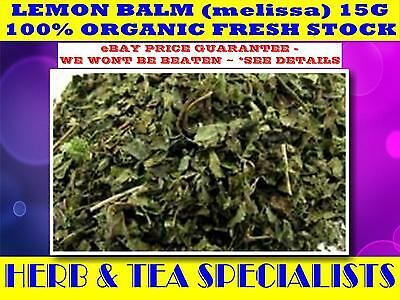 LEMON BALM 15G 100% ORGANIC ☆Melissa Officinalis☆TEA☆RELAXANT☆ANTI-DEPRESSIVE☆