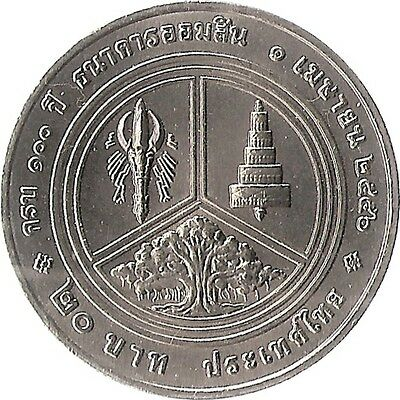 "Thailand 20 Baht 2013 ""100th Anniversary of Government Savings Bank"""
