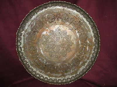 Antique Persian Islamic Middle Eastern Tinned Copper Tray