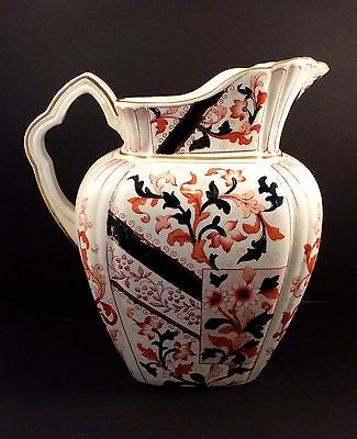 Victorian Chinese Aesthetic Antique Pitcher Softpaste Transferware HARVARD