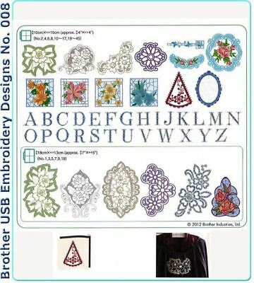 Brother Usb Embroidery Designs - No. 008