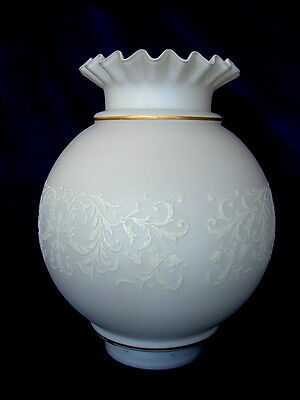 Vintage Large VIANNE VV Satin Glass Lamp Ruffle Globe / Shade - Made in France