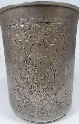 1839 Antique Russian Imperial Sterling Silver Cup Engraved Don Cossack Beaker