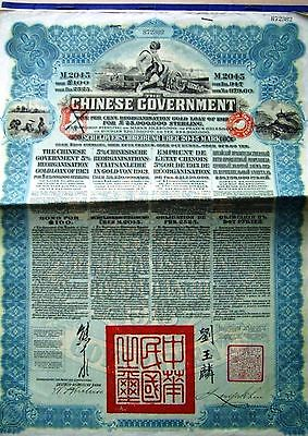 China Chinese 1913 Government Reorganisation DAB £ 100 Pound Gold Bond Loan