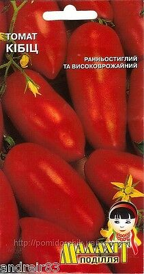 Tomato Kibits seeds Ukraine High quality High harvest Томат Farmer's dream