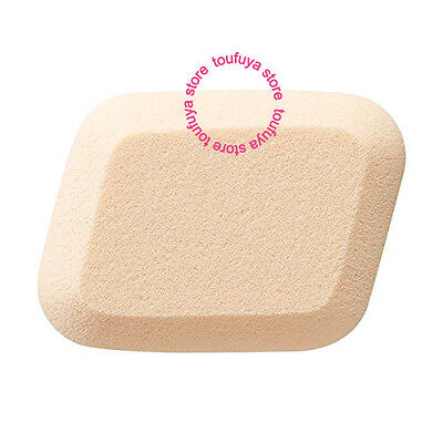 New Shiseido Makeup Artist Touch Sponge Puff for Powdery Foundation 118
