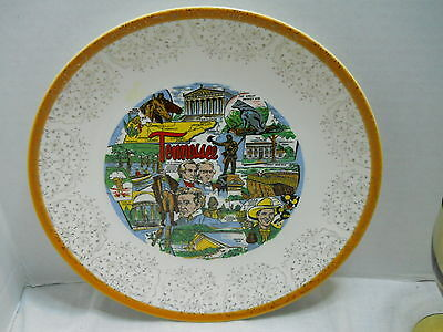 VINTAGE TENNESSEE STATE  SOUVENIR COLLECTOR PLATE GREAT GRAPHICS GOLD TRIM