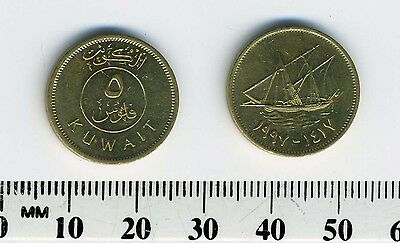 Kuwait 1997 (1417) - 5 Fils Nickel-Brass Coin - Dhow with sails