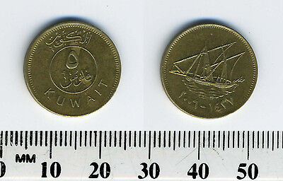 Kuwait 2006 (1427) - 5 Fils Nickel-Brass Coin - Dhow with sails