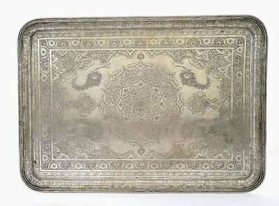 Persian Islamic Iran Solid Silver Sterling Tray 16.3 inches (41.5 cm) 1179 gram