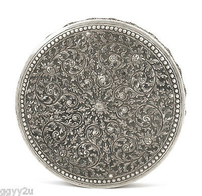 Persian Islamic Repousse Sterling Silver Round Box