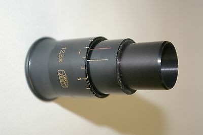 Zeiss Surgical OPMI 12.5 Ocular (single eyepiece)