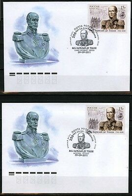 2011. Russia. Barclay de Tolly,  field-marshal-general. FDC