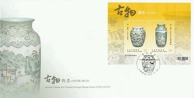 Ancient Chinese Art Treasures Taiwan 2013 Equipment Vase Culture (miniature FDC)