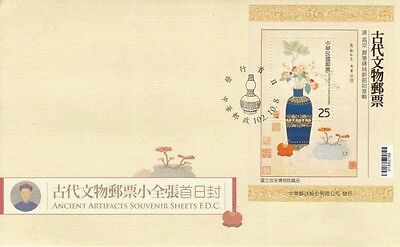 Ancient Artifacts Taiwan 2013 Art Culture Vase Treasure (miniature FDC A)