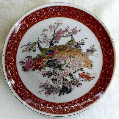 Satsuma Japanese Plate by Heritage Mint