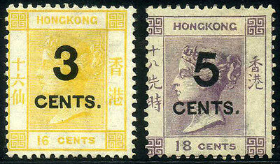 Hong Kong 1879 QV 3c on 16c and 5c on 18c Postcard Stamp Unused Mint