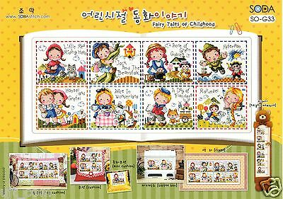"""""""Fairy Tale"""" Counted cross stitch Kit. SODAstitch SO-G33"""