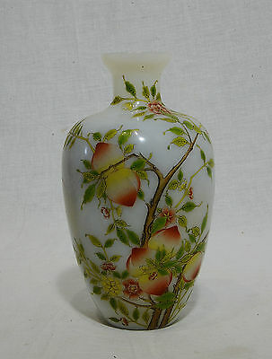 Small  Painted  Chinese  Peking  Glass  Vase  With  Mark   2