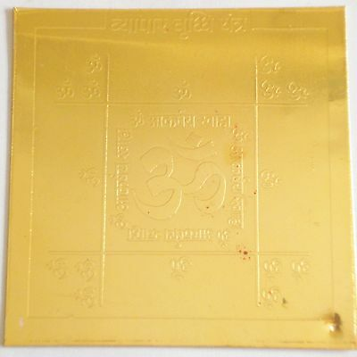 Gold plated SIDHA VYAPR VRUDHI YANTRA give success in business