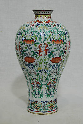 Chinese  Dou-Cai  Porcelain  Mei-Ping  Vase  With  Mark