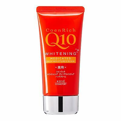 Made in JAPAN Kose Coenzyme Q10 coen rich medicated whitening hand cream Deep Mo