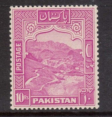 Pakistan #41 VF/NH