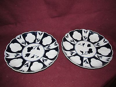 Pair Antique Japanese Imari or Arita Porcelain Dishes Scalloped Edge