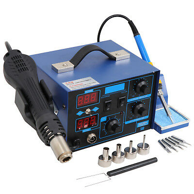 2in1 Digital Hot Air Rework Station Soldering Iron Station - 4 Hot Air Nozzles 8