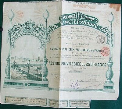 Russian Imperial 1897 Government Petersbourg Eclairage Electrique 250 Bond Share
