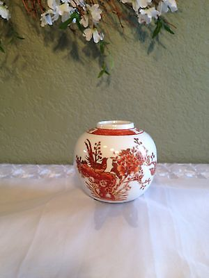 Vintage Ginger Jar Made in Hong Kong