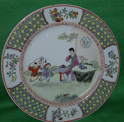 Decorative Oriental Ironstone Hand Painted Plate Made in Macau 10""