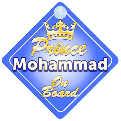 Crown Prince Mohammad On Board Personalised Baby Boy Car Sign
