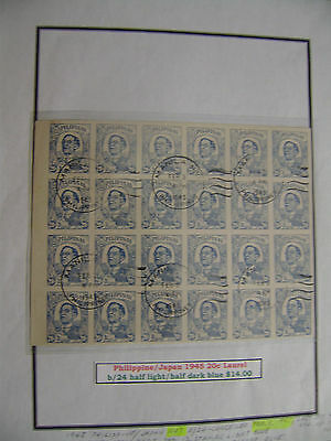 PHILIPPINES STAMPS Japanese JAPAN Occupation  N39 BLOCK OF 24