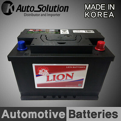 how to change a car battery on holden captiva