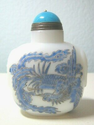 Hand Painted Porcelain Snuff Bottle w/ Spoon - Signed - Geisha in Garden