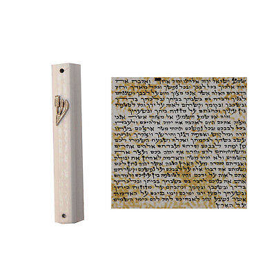 Aluminum Mezuzah With Non Kosher Parchment Scroll/Klaf Israel Judaica White