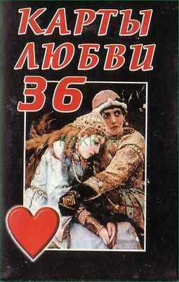 Slavic Love Divination ORACLE Mini RUS Card Deck Tarot Карты Любви with Manual