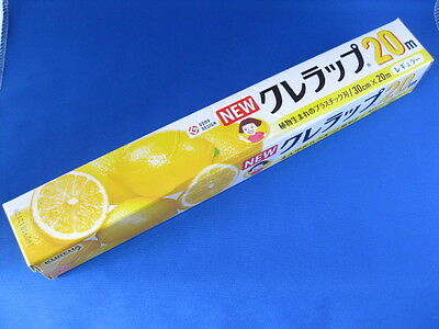 New KUREHA Plastic wrap Cling Film for food 30cm x 20m from Japan
