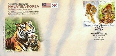 Malaysia Korea Joint Issue Tiger 2010 Big Cat Endanger Wildlife Fauna (stamp FDC